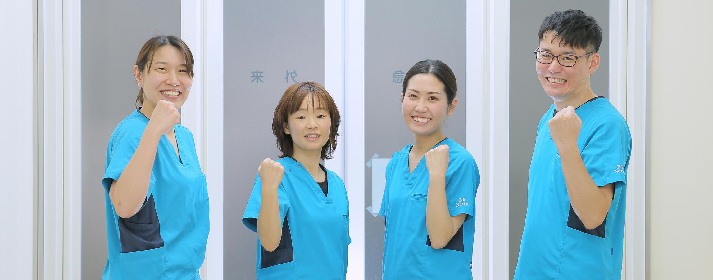 中央診療部門